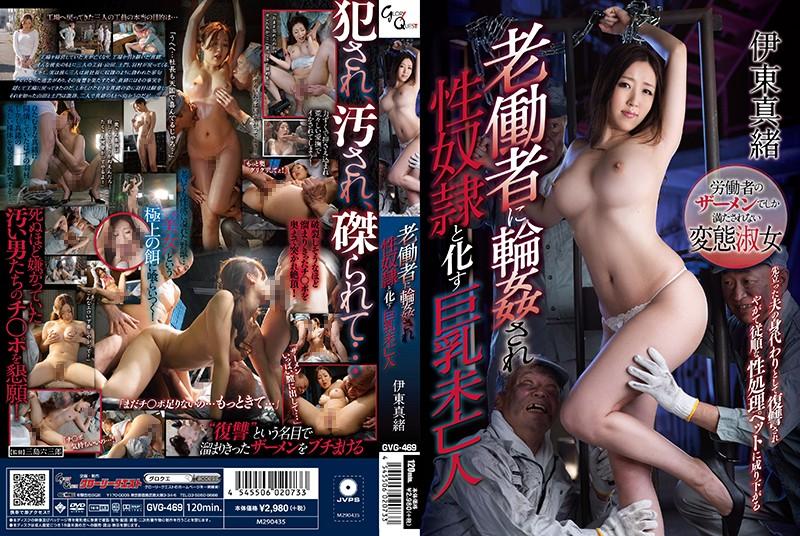глубокая censored порно