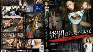 MGQ-011 Takizawa Mai, Jav Censored