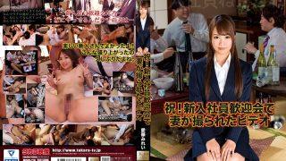 MOND-120 Aika Mirei, Jav Censored