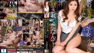 MOND-125 Koizumi Saya, Jav Censored
