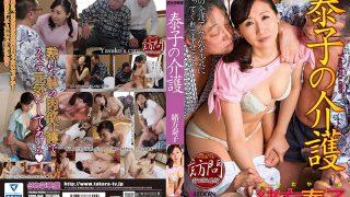 SPRD-948 Ogata Yasuko, Jav Censored