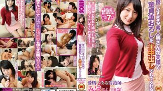 HAWA-103 Jav Censored