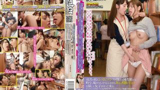 HUNT-881 Jav Censored