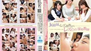 HUNT-980 Jav Censored