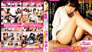 IENE-459 Jav Censored