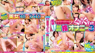 IENE-773 Jav Censored