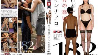 NGKS-030 Uchida Mayu, Jav Censored