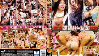 NHDTA-971 Jav Censored