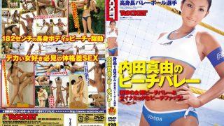 RCT-232 Uchida Mayu, Jav Censored