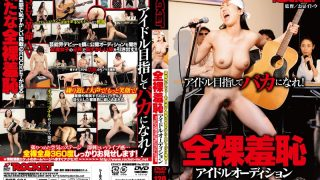 RCT-624 Jav Censored