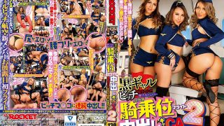 RCT-966 Jav Censored