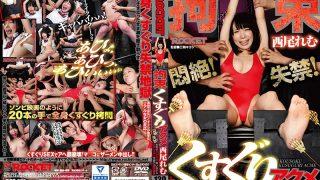 RCT-970 Nishio Remu, Jav Censored