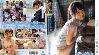 SDAB-005 Suzumi Misa, Jav Censored