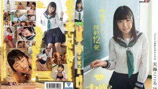 SDAB-037 Amami Kokoro, Jav Censored