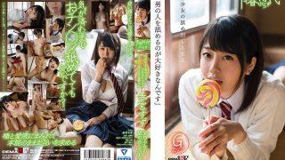SDABP-006 Harumiya Suzu, Jav Censored