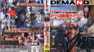 SDMS-103 Jav Censored