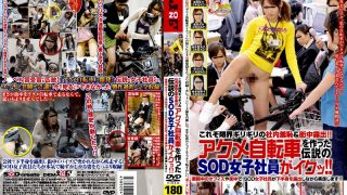 SDMS-431 Jav Censored