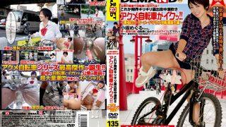 SDMS-598 Kosaka Meguru, Jav Censored