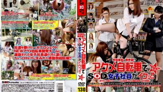 SDMS-818 Jav Censored