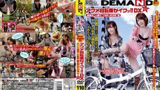 SDMS-942 Jav Censored