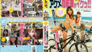 SDMT-260 Jav Censored
