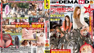 SDMT-341 Jav Censored
