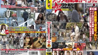 SDMT-437 Jav Censored