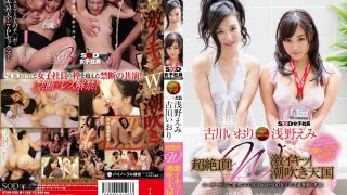 STAR-535 Jav Censored