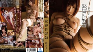 STAR-634 Sakura Mana, Jav Censored