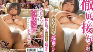 STAR-772 Sakura Mana, Jav Censored