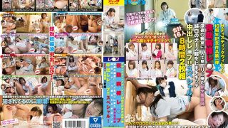 SVDVD-593 Jav Censored