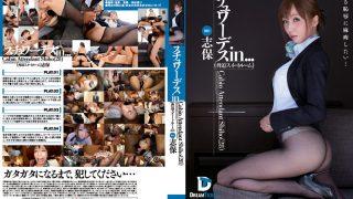 VDD-075 Shiho, Jav Censored