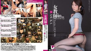 VDD-077 Asuka, Jav Censored