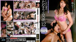 DJNJ-120 Jav Censored