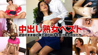 042717_072 1 Jav Uncensored