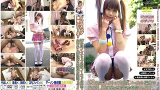 KV-037 Yuki Na, Jav Censored
