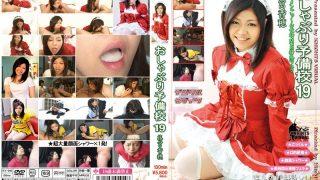KV-045 Shinomiya Kaho, Jav Censored