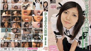 KV-064 Niigaki Nanae, Jav Censored