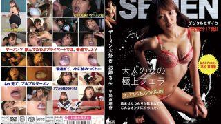 KV-075 Hiramatsu Erika, Jav Censored