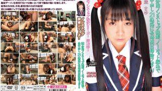 KV-090 Chitose Mayu, Jav Censored