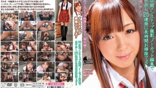 KV-091 Hoshizaki Anri, Jav Censored