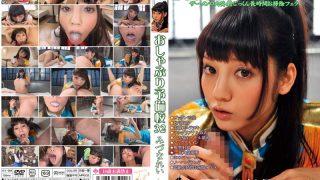 KV-094 Mitsuna Rei, Jav Censored