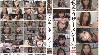 KV-112 Jav Censored