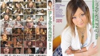 KV-121 AIKA, Jav Censored