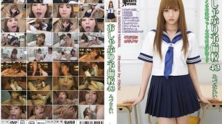 KV-130 Mitsuna Rei, Jav Censored