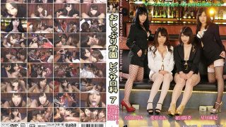 KV-147 Jav Censored