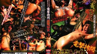 CMN-137 Jav Censored