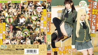 HITMA-121 Jav Censored