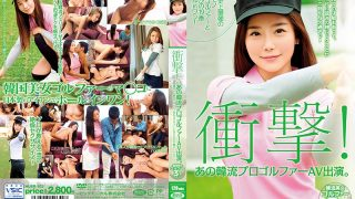 HUSR-103 Jav Censored