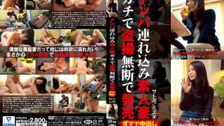 ITSR-043 Jav Censored